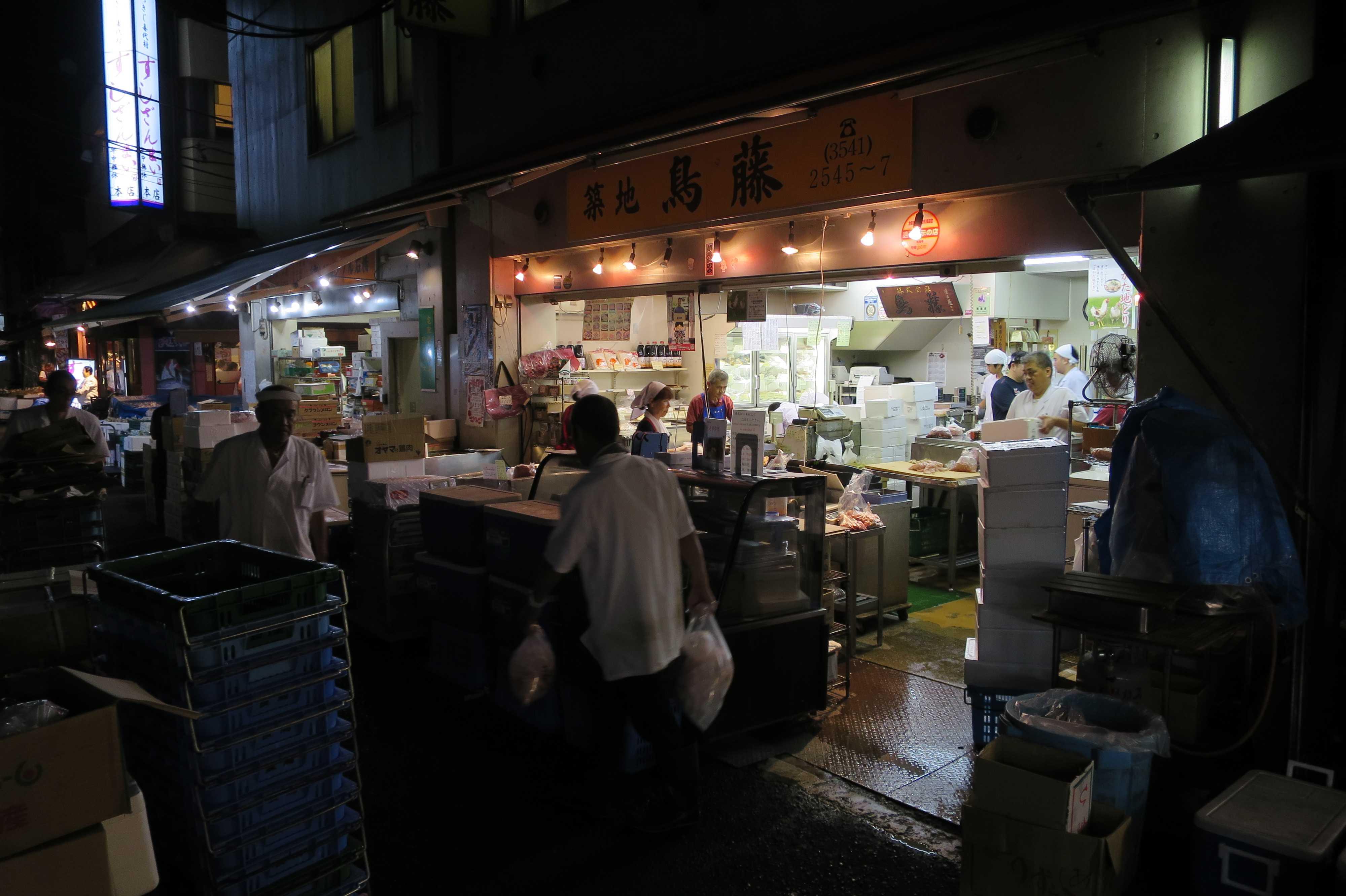 築地場外市場 - 鶏肉屋さん