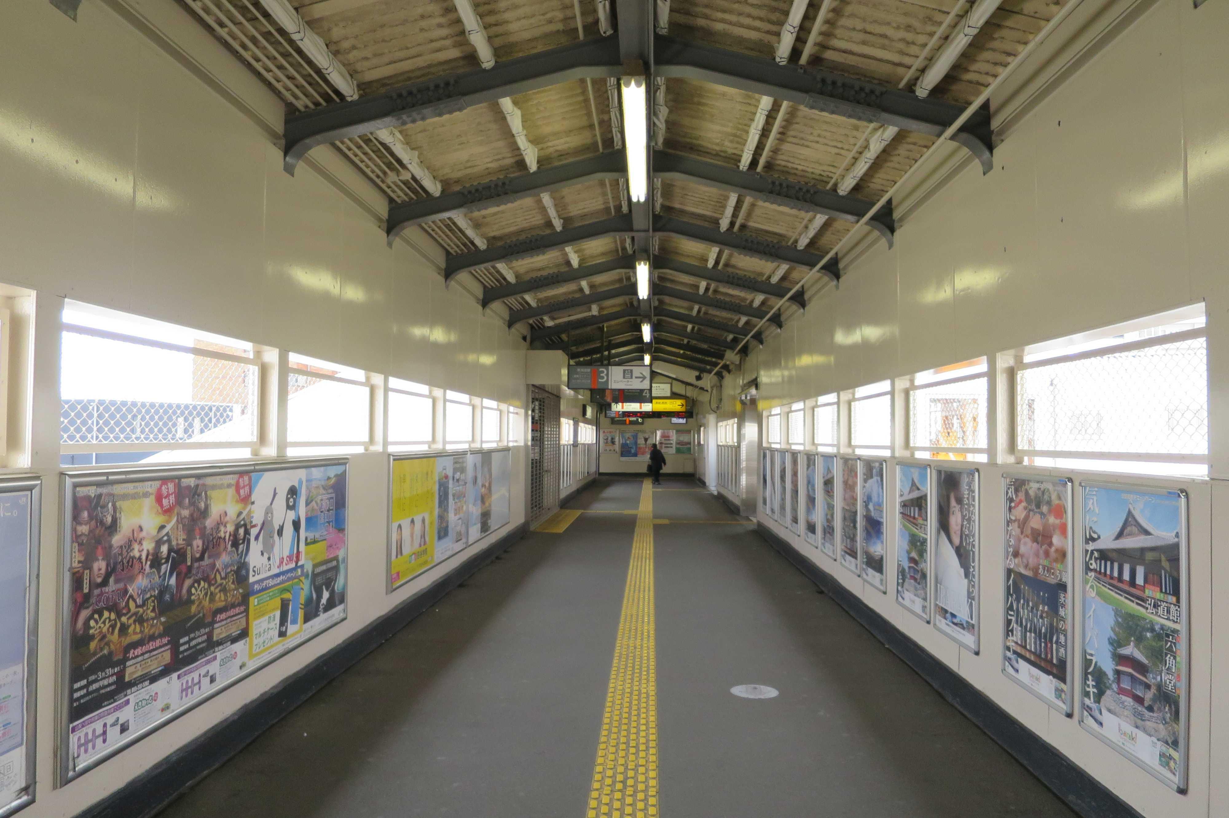 相模線から東海道線に乗り換え - 茅ヶ崎駅