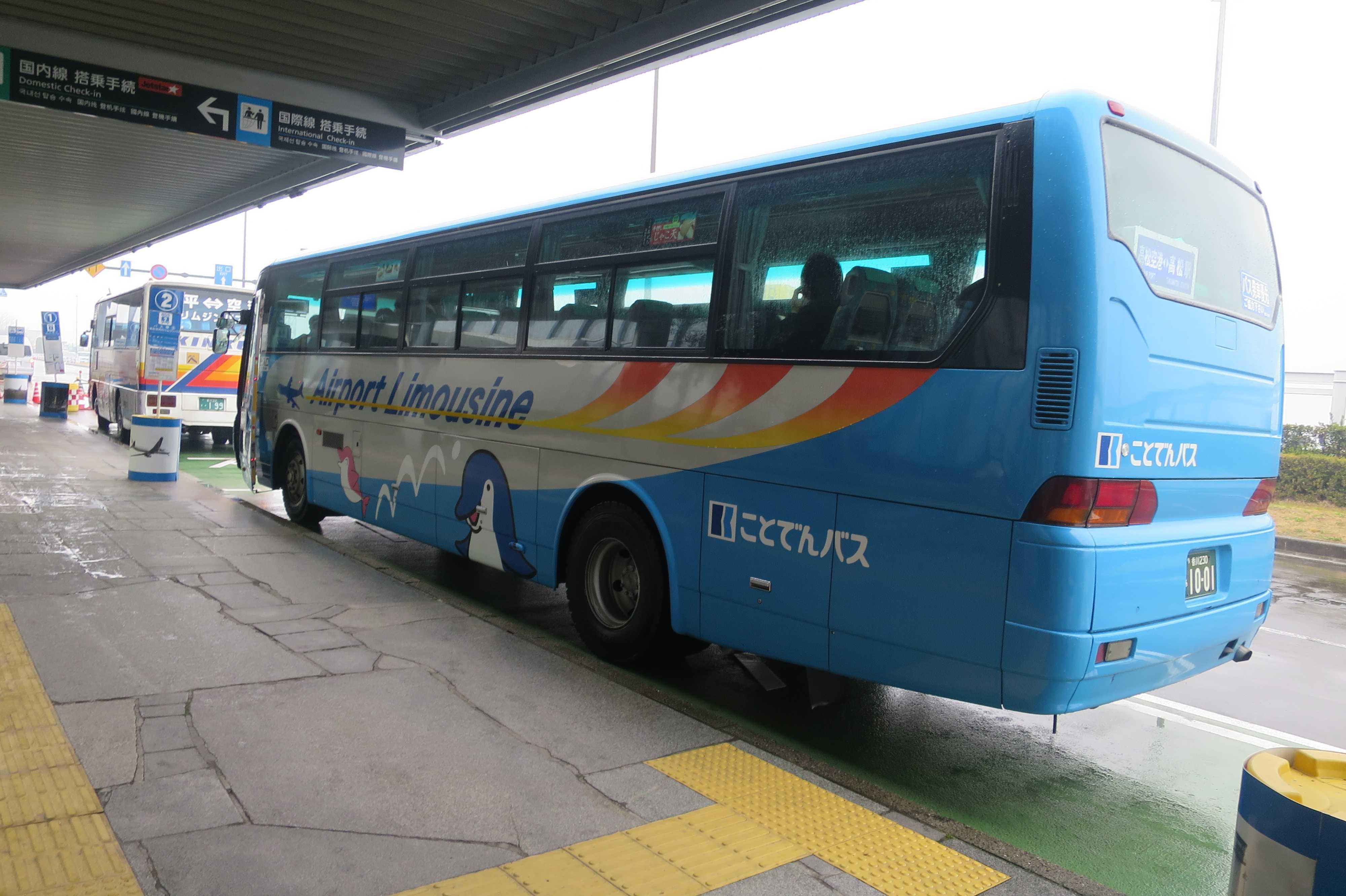 高松空港リムジンバス(ことでんバス)