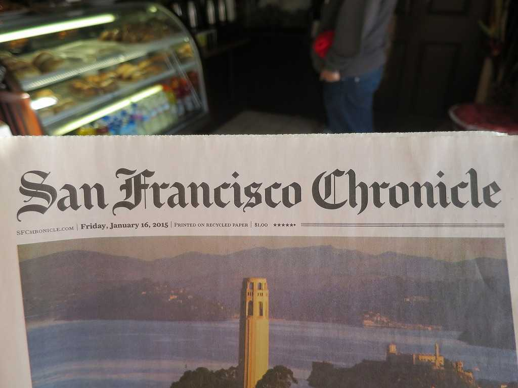 San Francisco Chronicle のロゴ