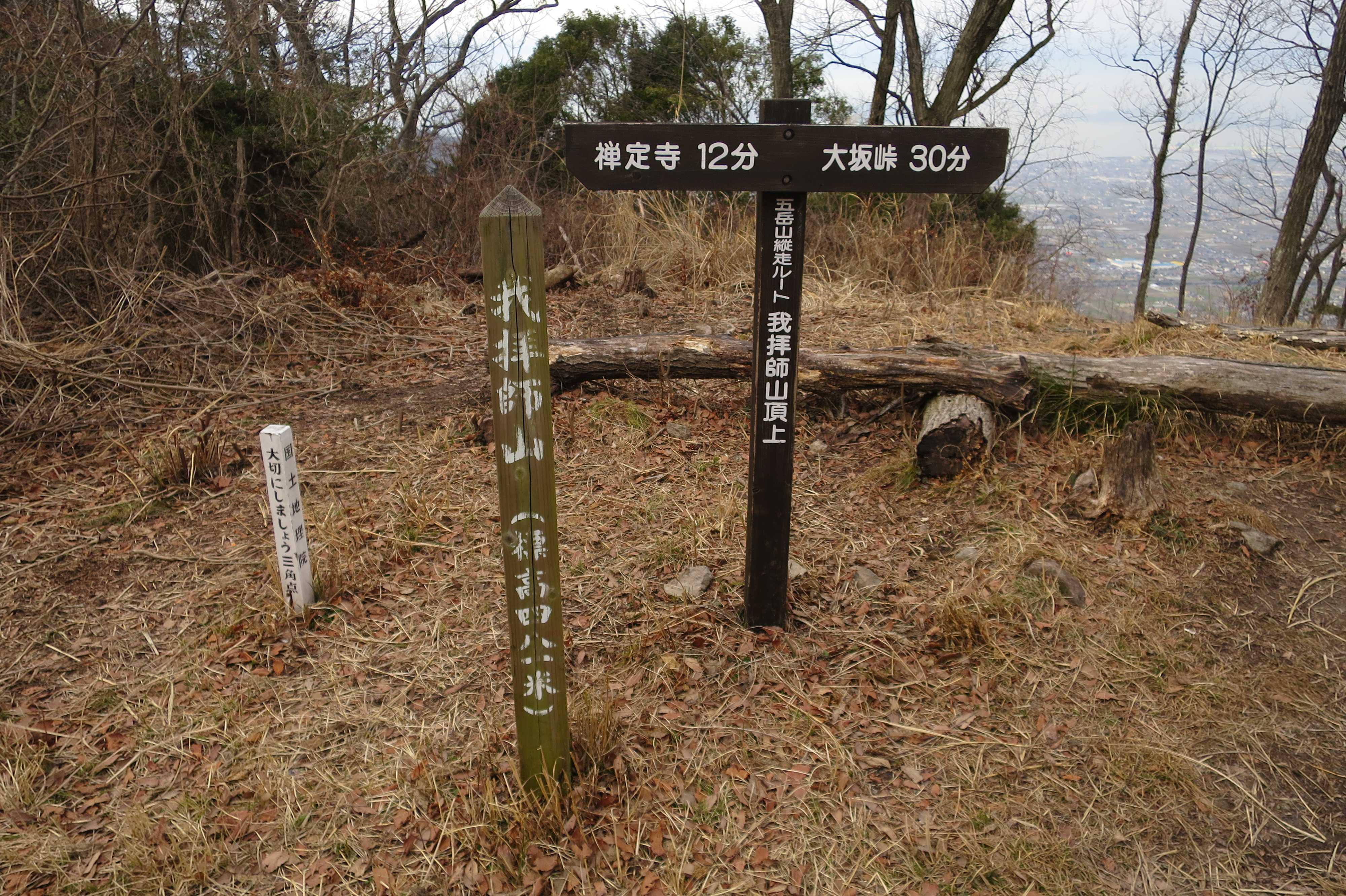 五岳山縦走ルート 我拝師山頂上(標高四八一米)
