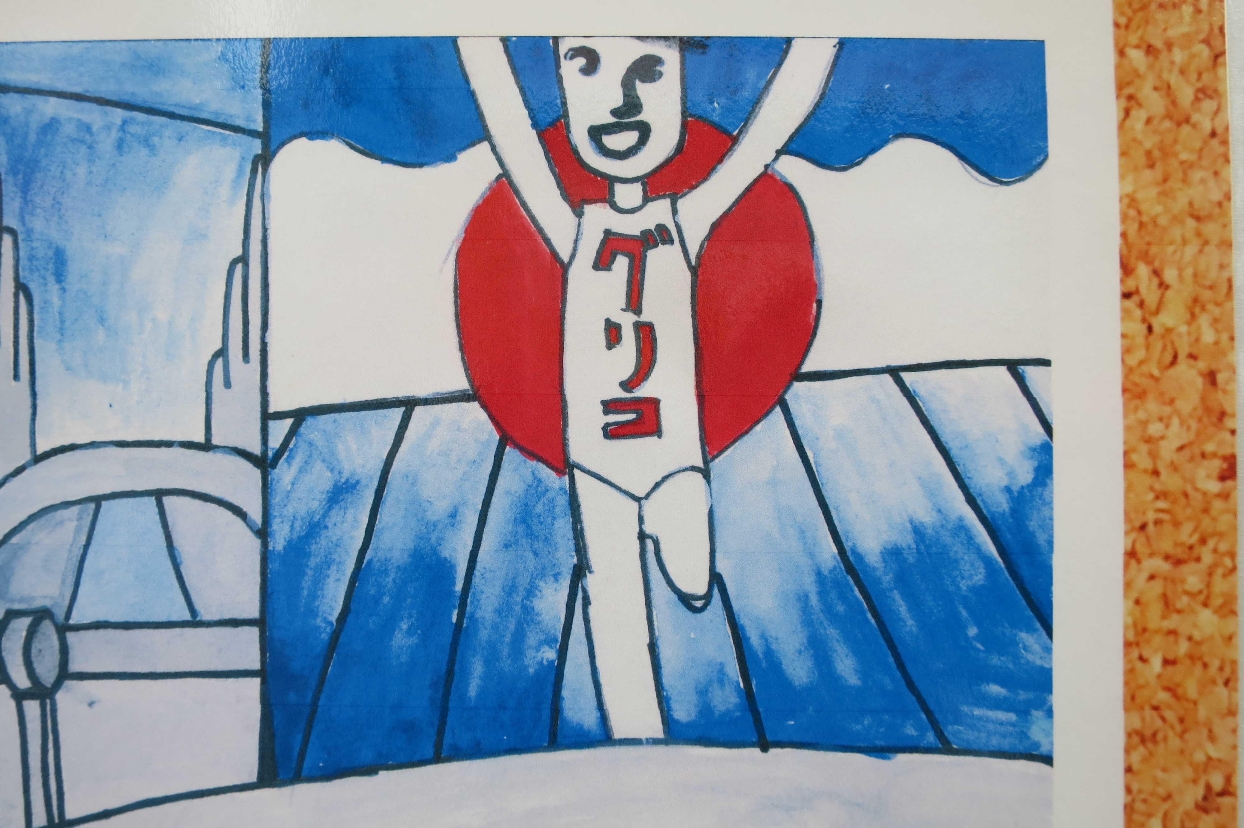 大阪・道頓堀 - 子供たちが描いたゴールインマーク