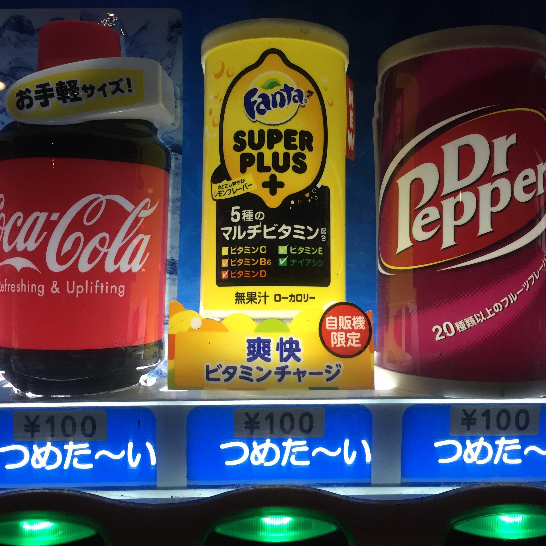 コカコーラとドクペ(ドクターペッパー)