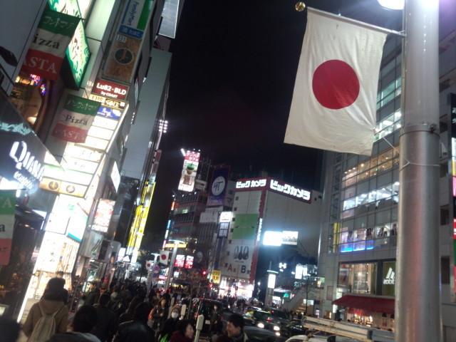 渋谷の年の瀬 - 日の丸