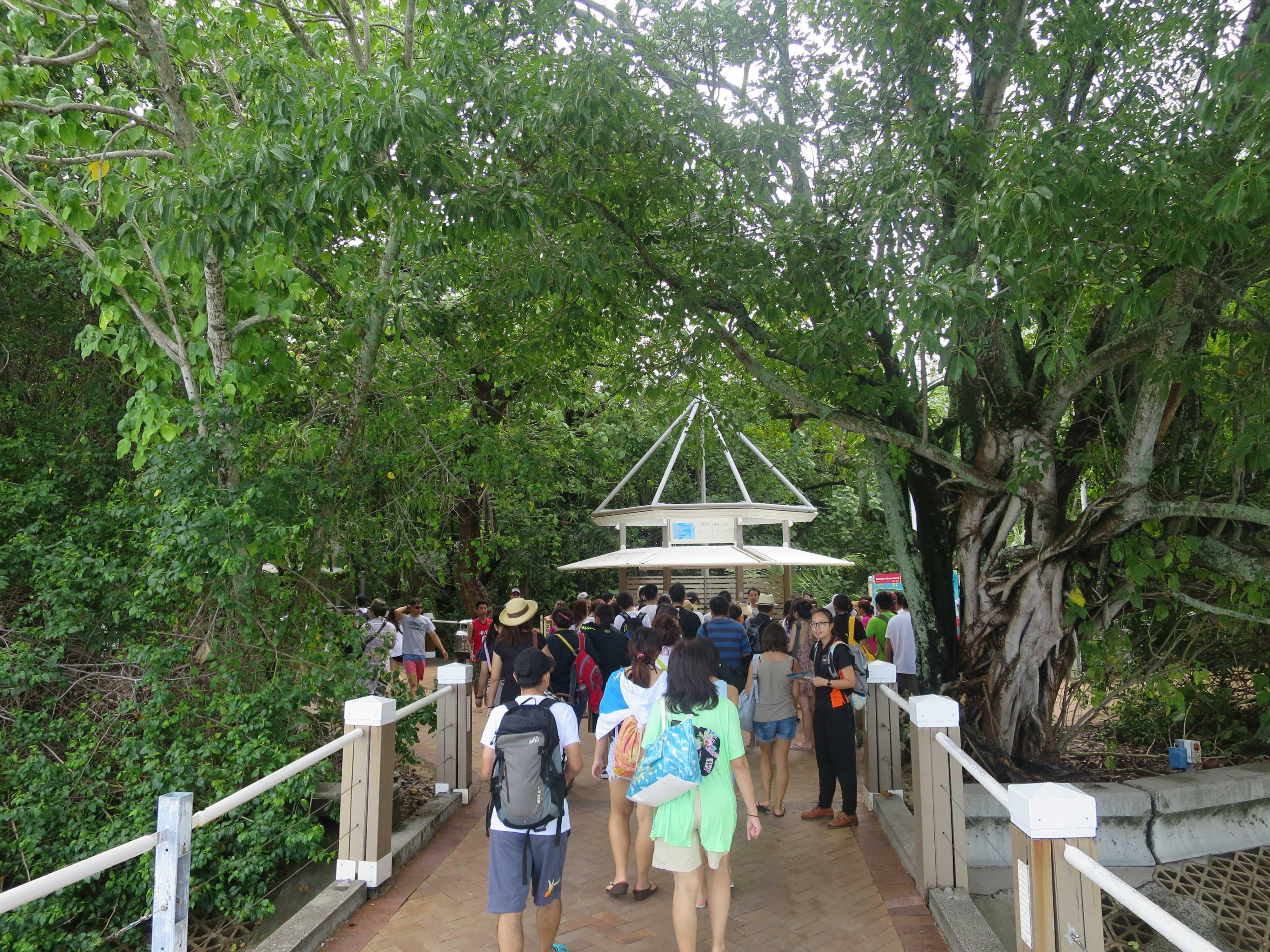 グリーン島入口