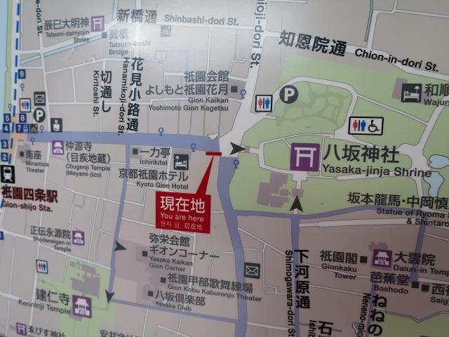 八坂神社の地図(マップ)