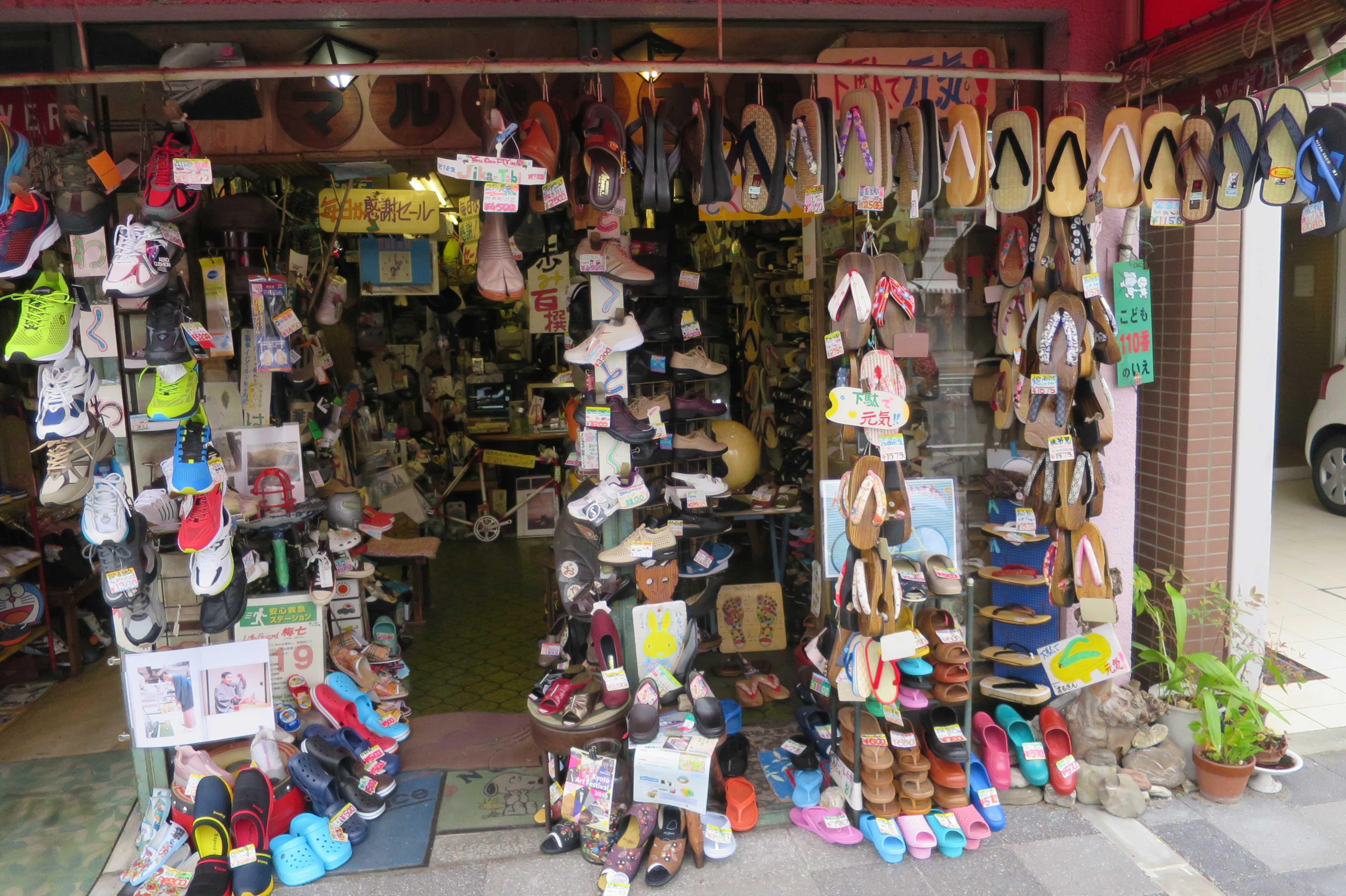 京都の履物屋