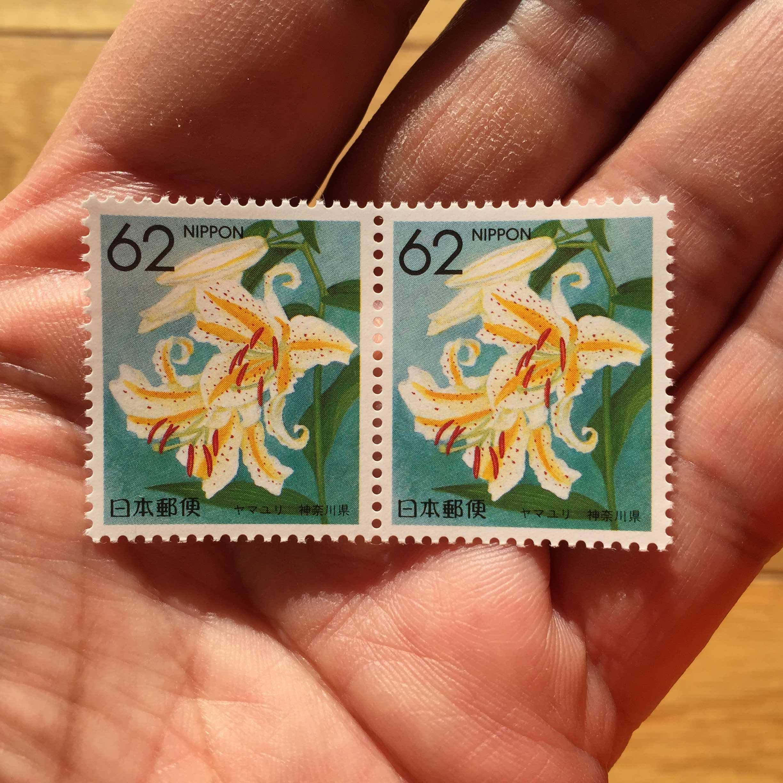 ヤマユリの62円切手
