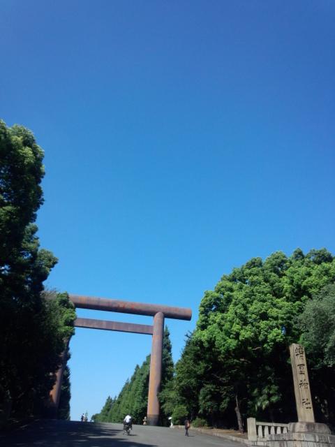 青空と靖国神社