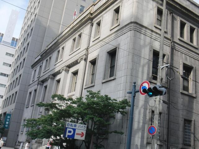 旧日本銀行広島支店(被爆建物)