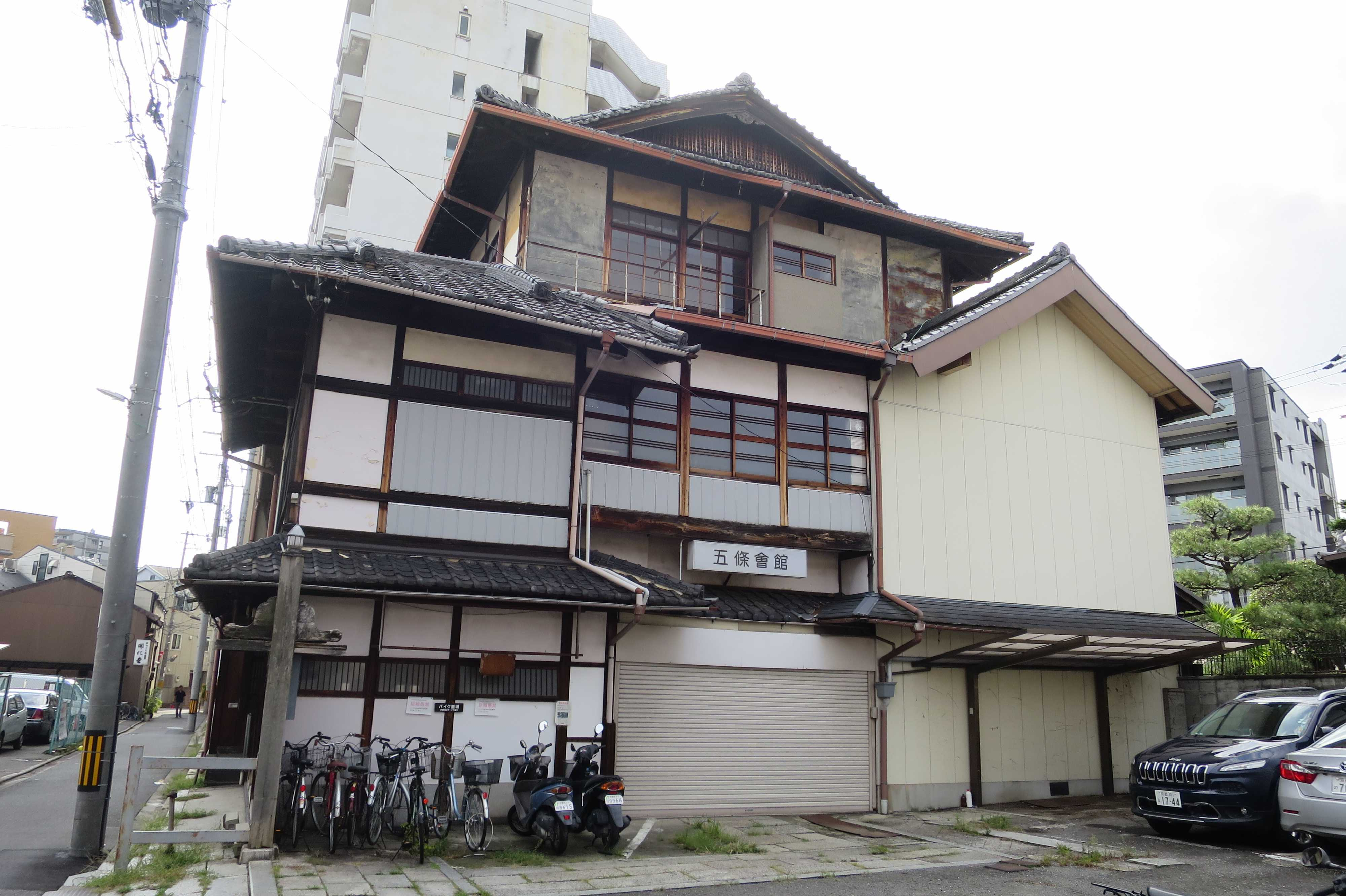 京都・五条楽園 - 旧歌舞練場