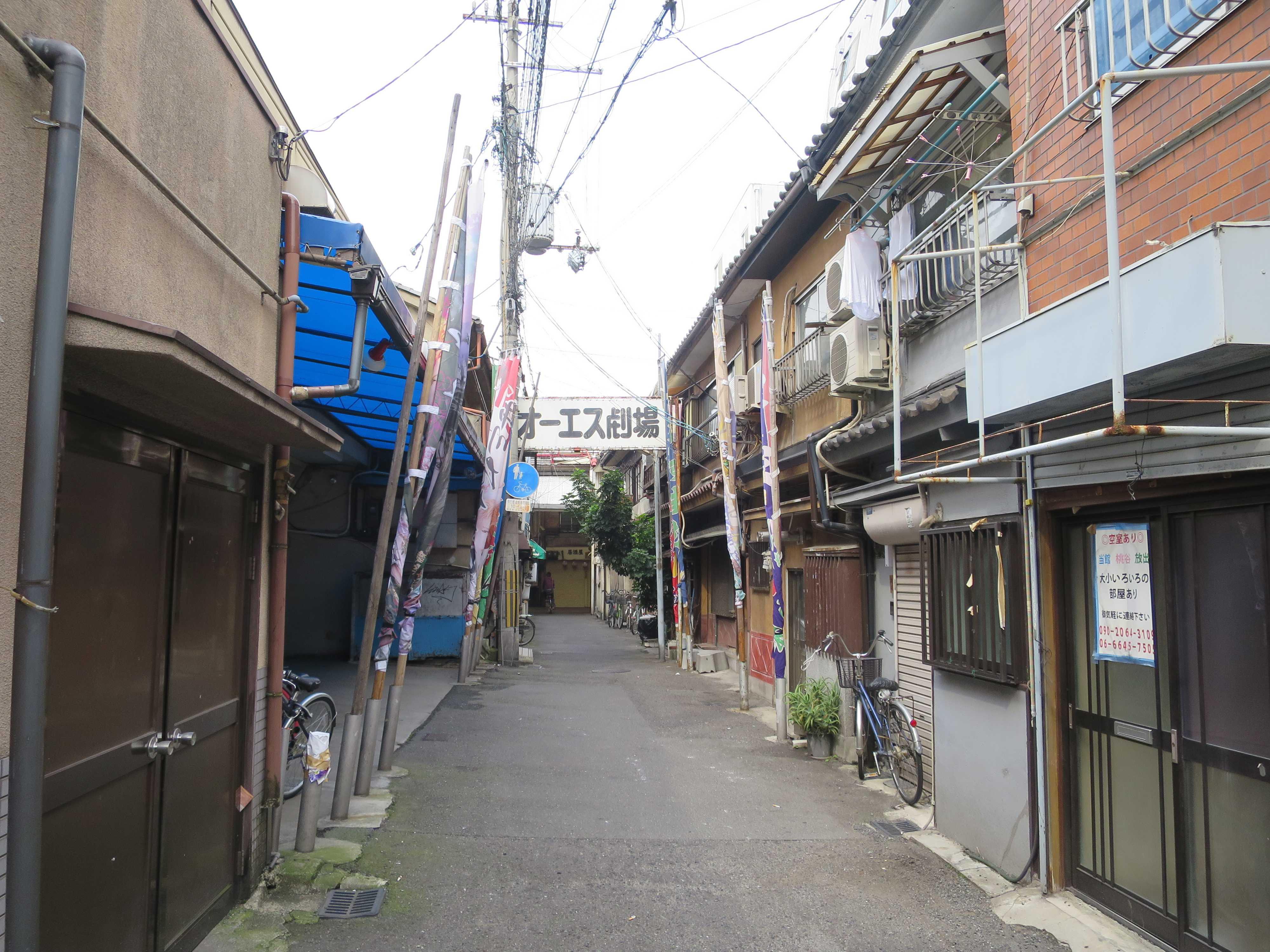 大衆演劇「オーエス劇場」 - 大阪市西成区