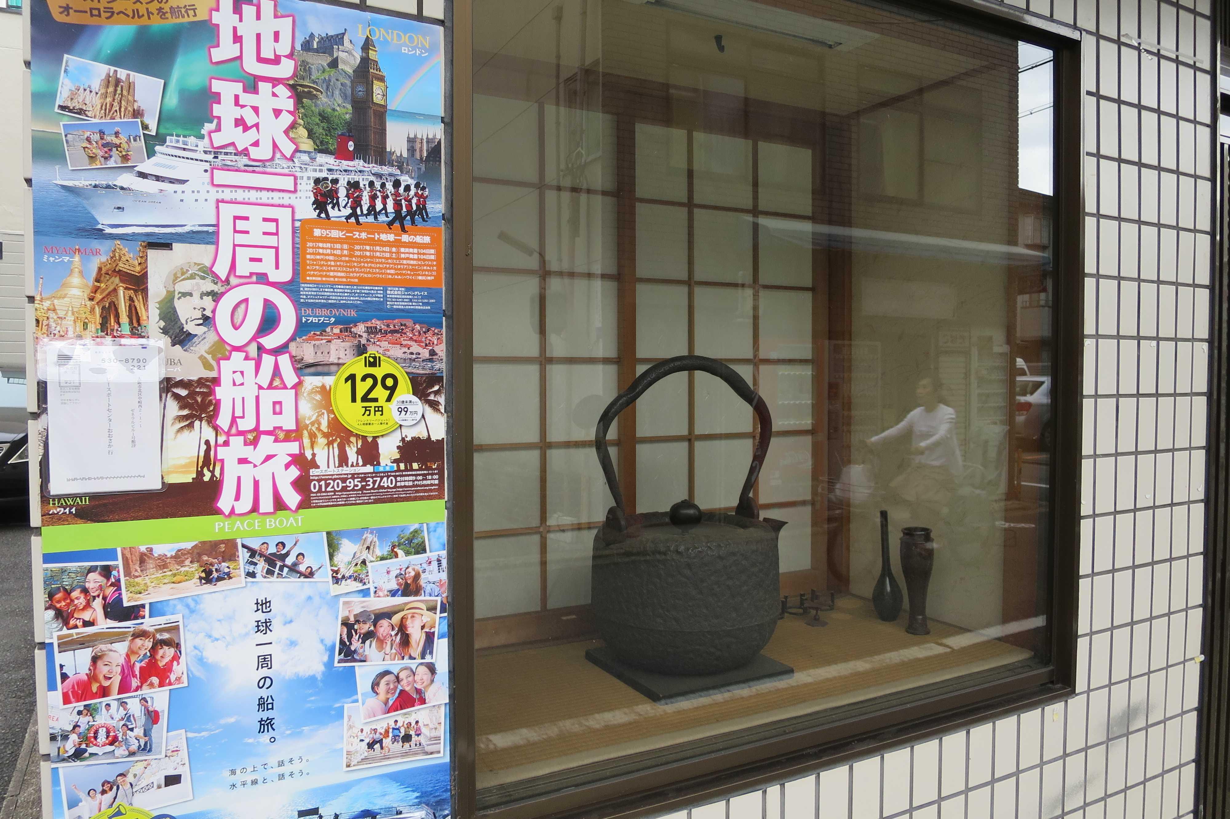 飾り窓の茶釜型の鉄瓶(京都市内)