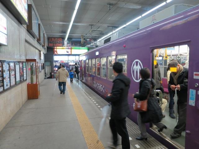 「京紫」の嵐電カラー