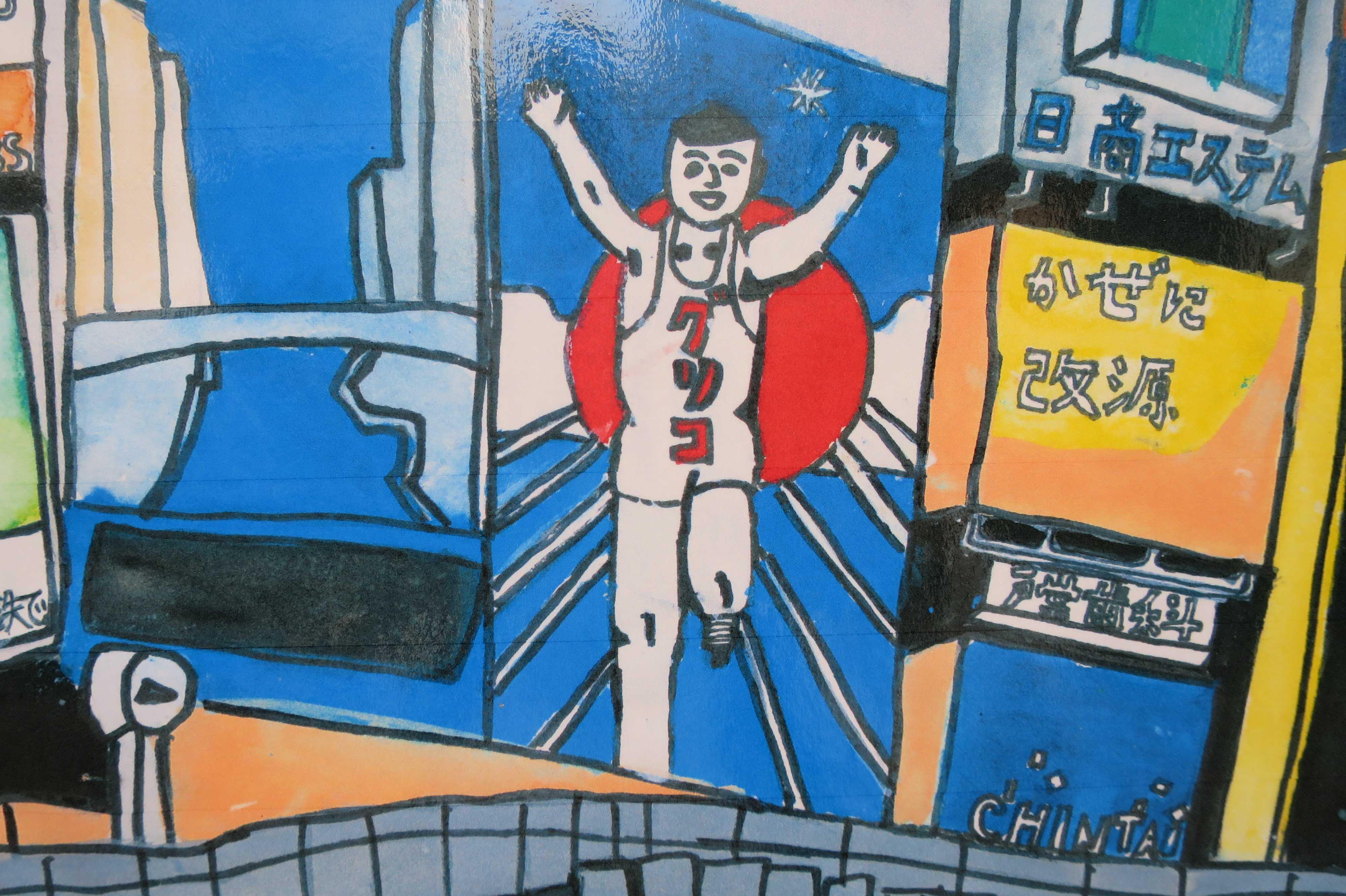 大阪・道頓堀 - 子供たちが描いたグリコの看板