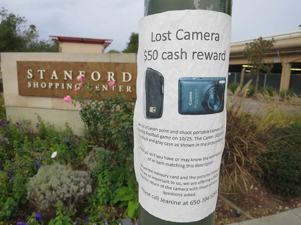 カメラの落とし物(スタンフォード・ショッピングセンター前)