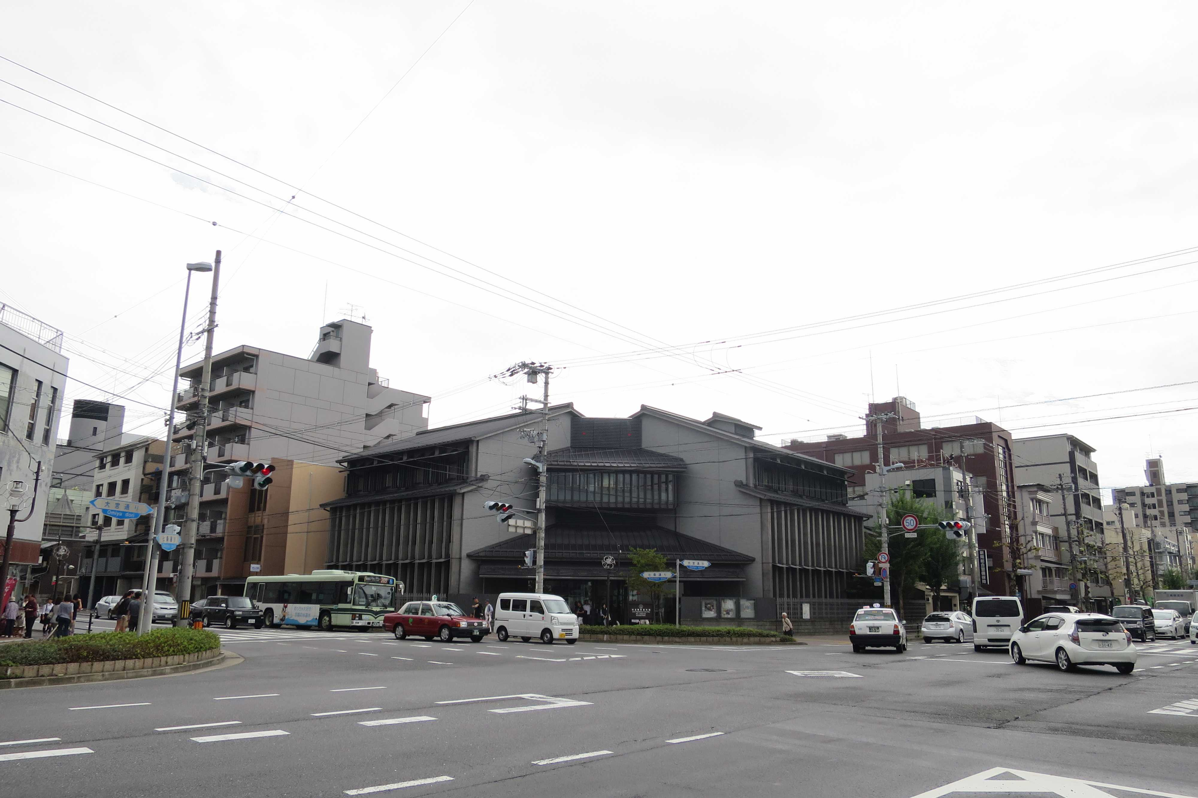 龍谷大学清風館