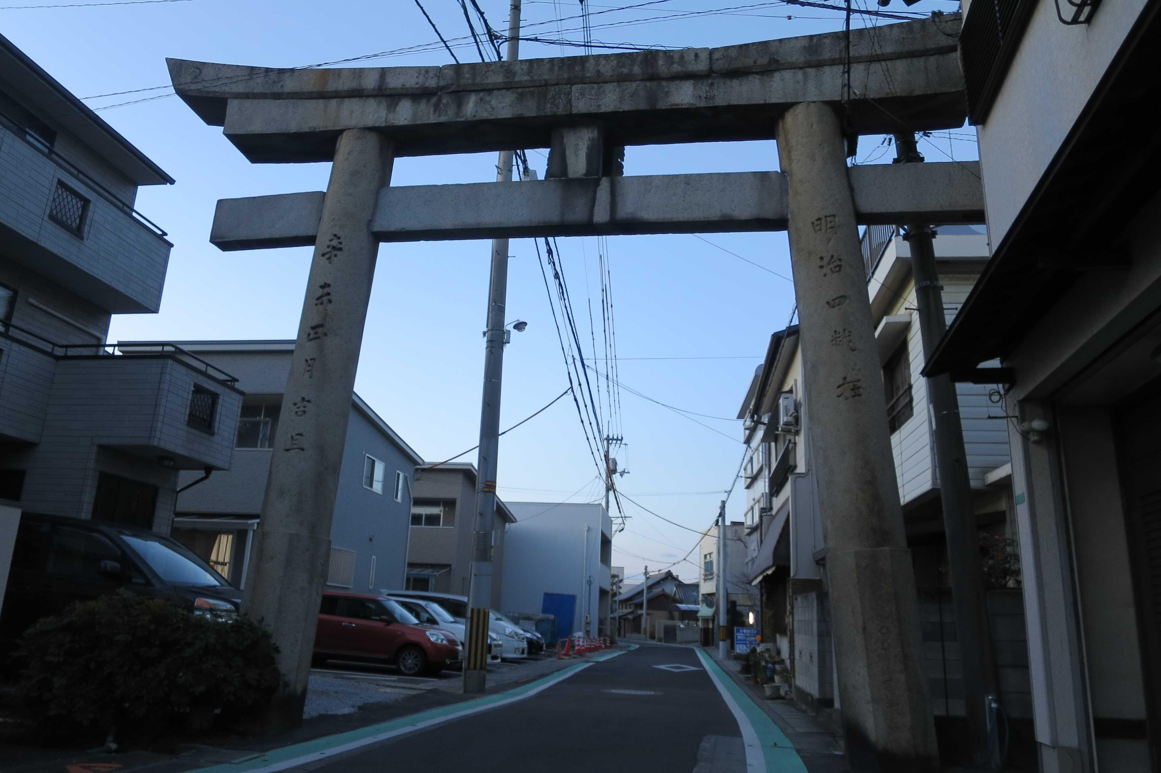 中府の大鳥居(丸亀市)