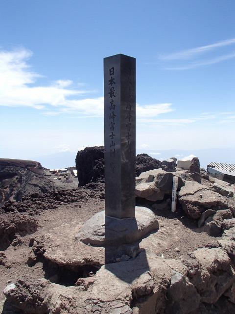 日本の最高標高地点3,776 m