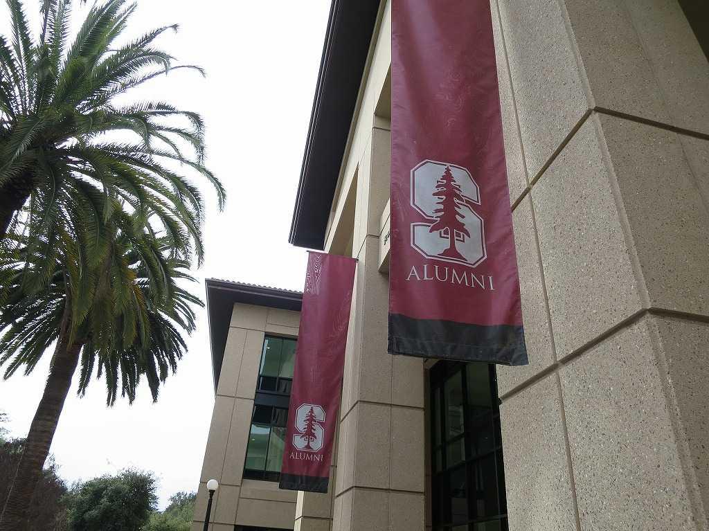 スタンフォード大キャンパス