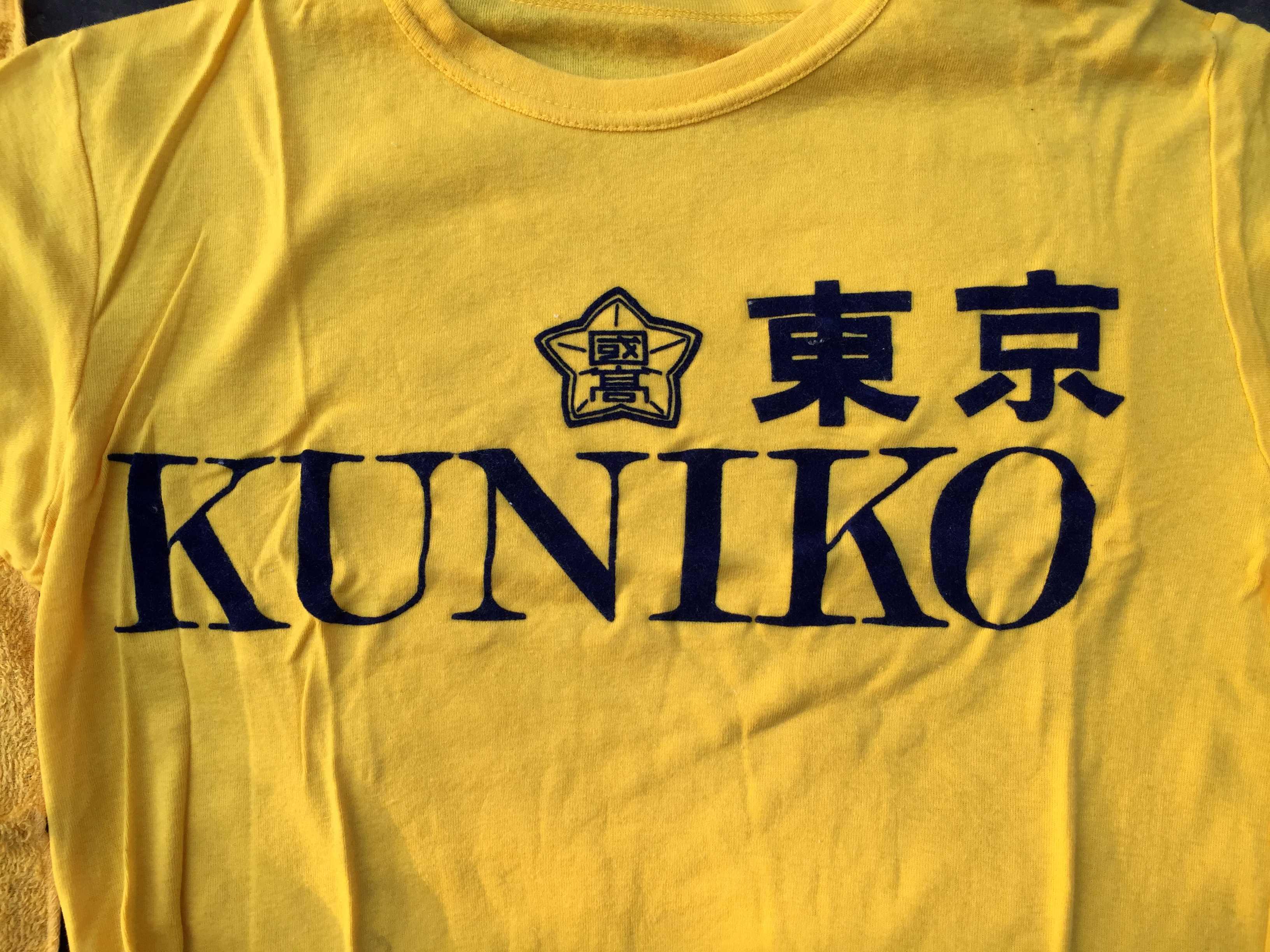 僕が着た国高(国立高校)の応援Tシャツ