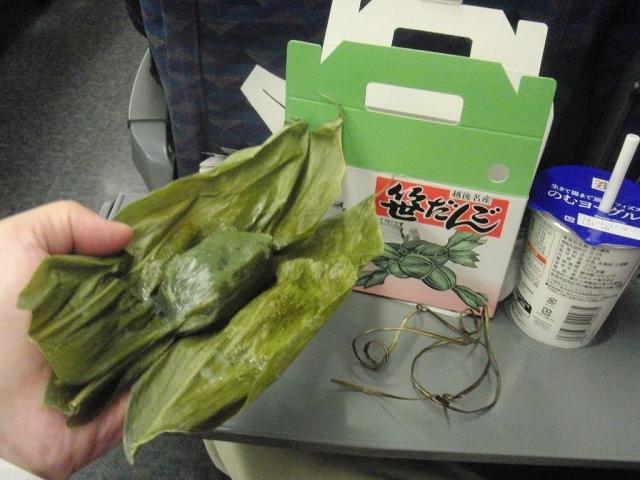 越後名産 笹団子(笹だんご)