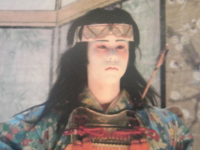 檜枝岐歌舞伎の役者