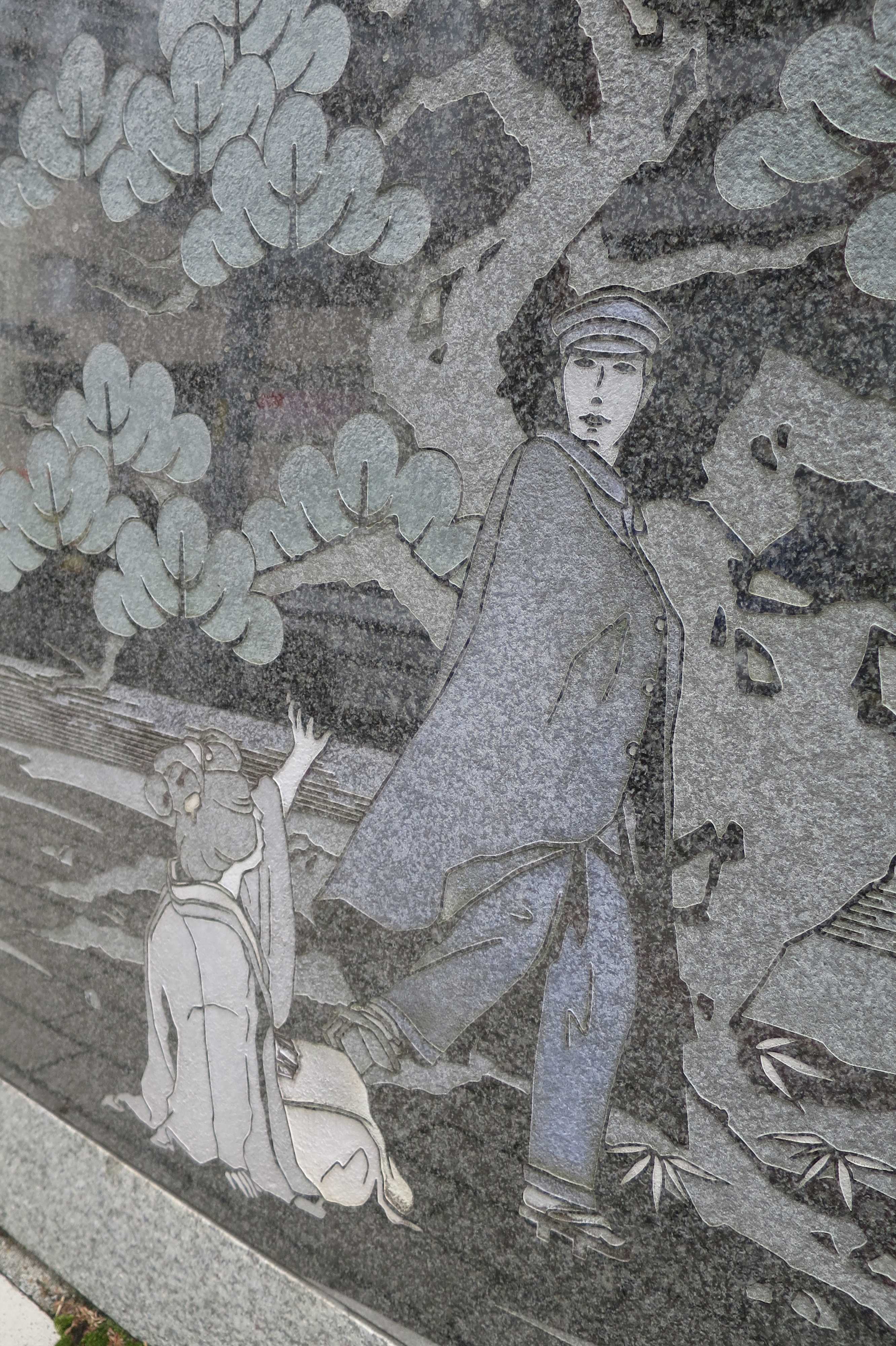 熱海 - 尾崎紅葉の名作「金色夜叉」の名場面