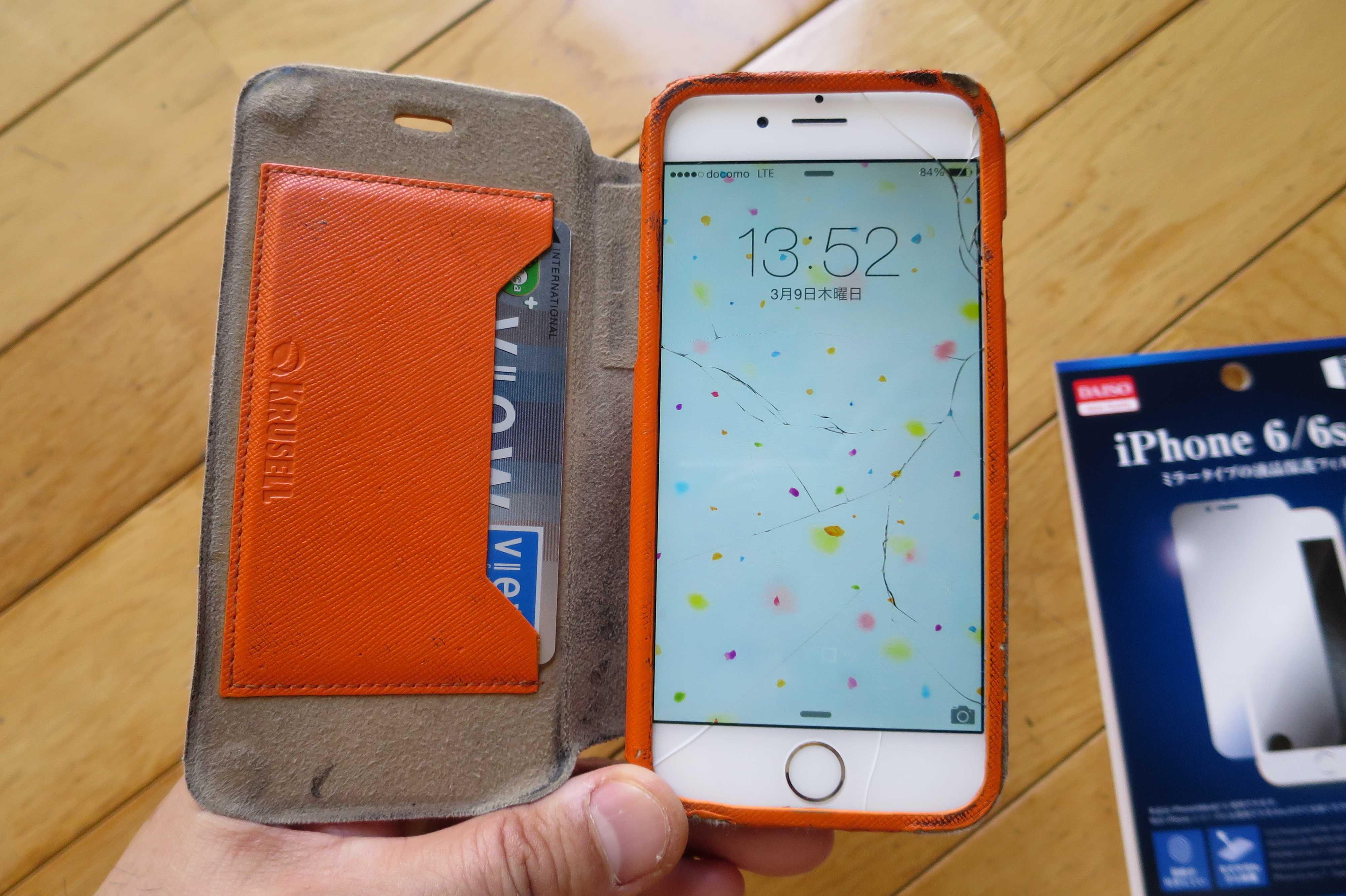 汚れた iPhone用のケースカバー