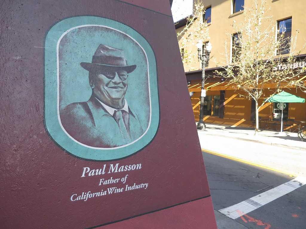 カリフォルニアワイン産業の父・ポール・マッソン(Paul Masson)
