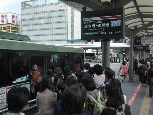 清水寺行き洛バス(急行バス)