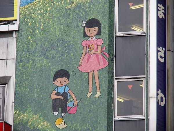 くまざわ書店本店の外壁