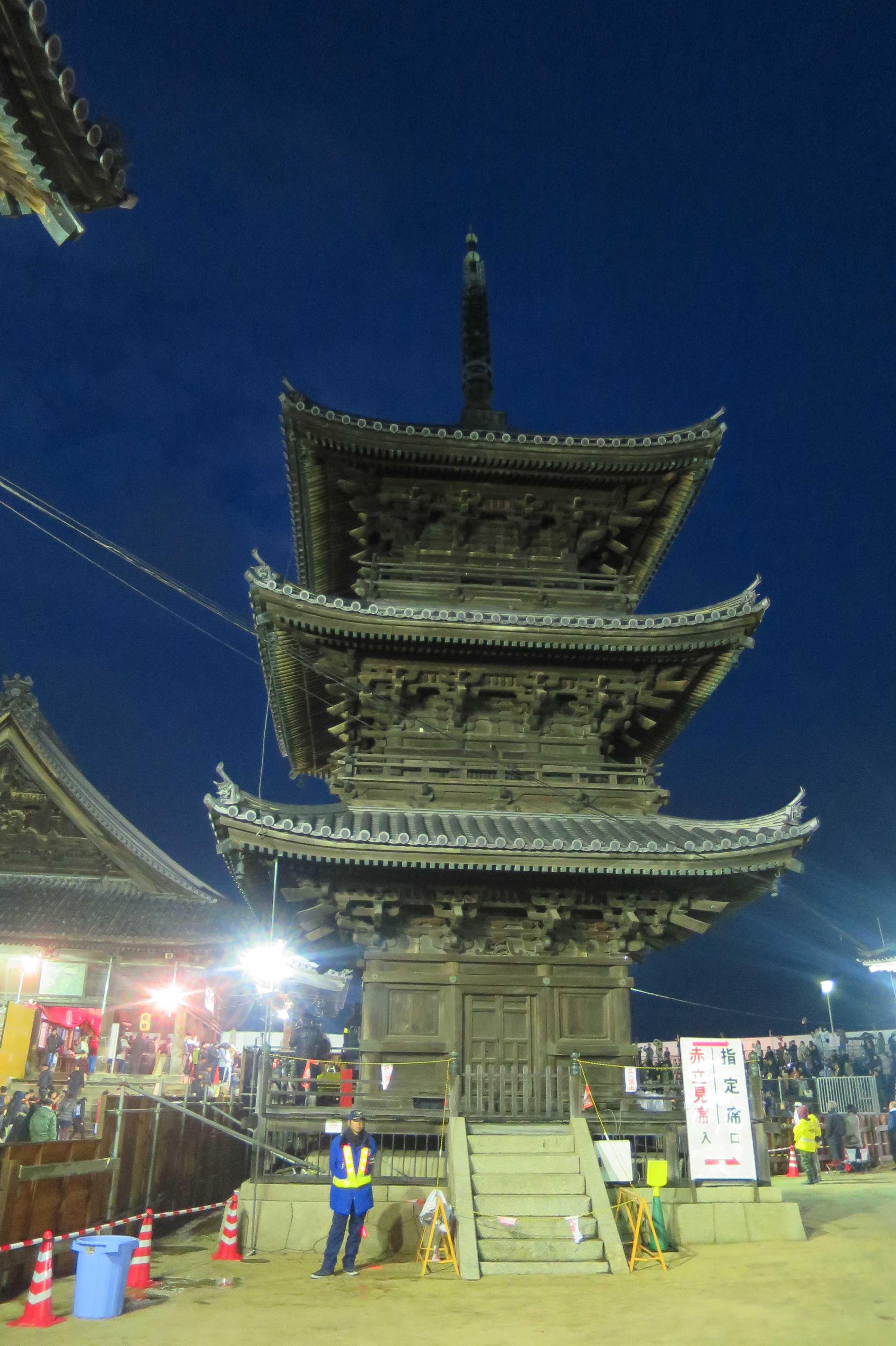 西大寺 - 三重塔 延宝6年(1678年)建立