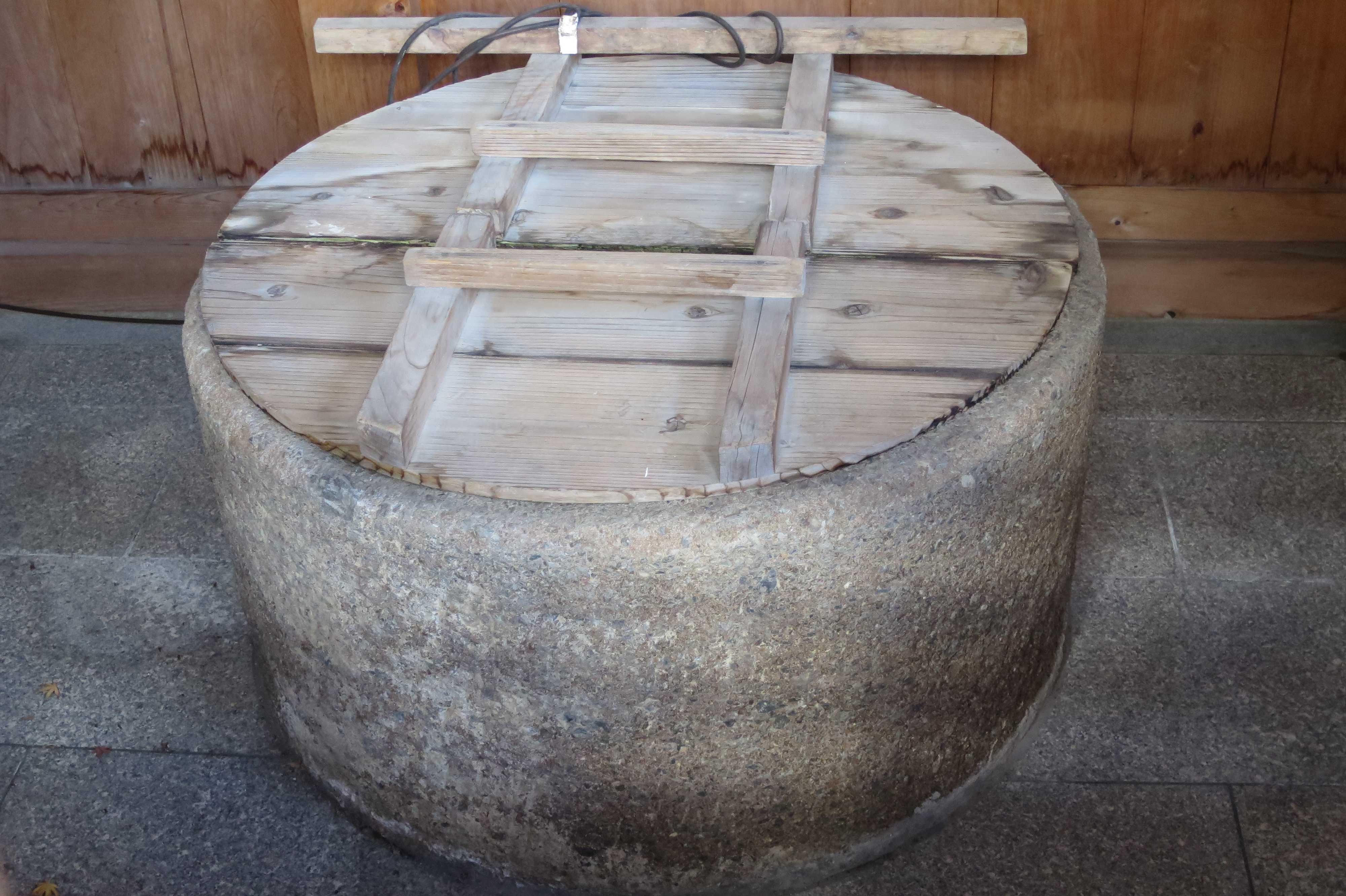 弘法大師 産湯の井戸