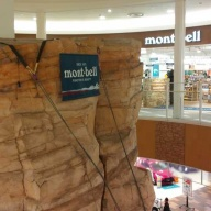 mont-bellで購入
