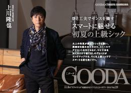http://gooda.brangista.com/magazine/shopdata/1507g0395/