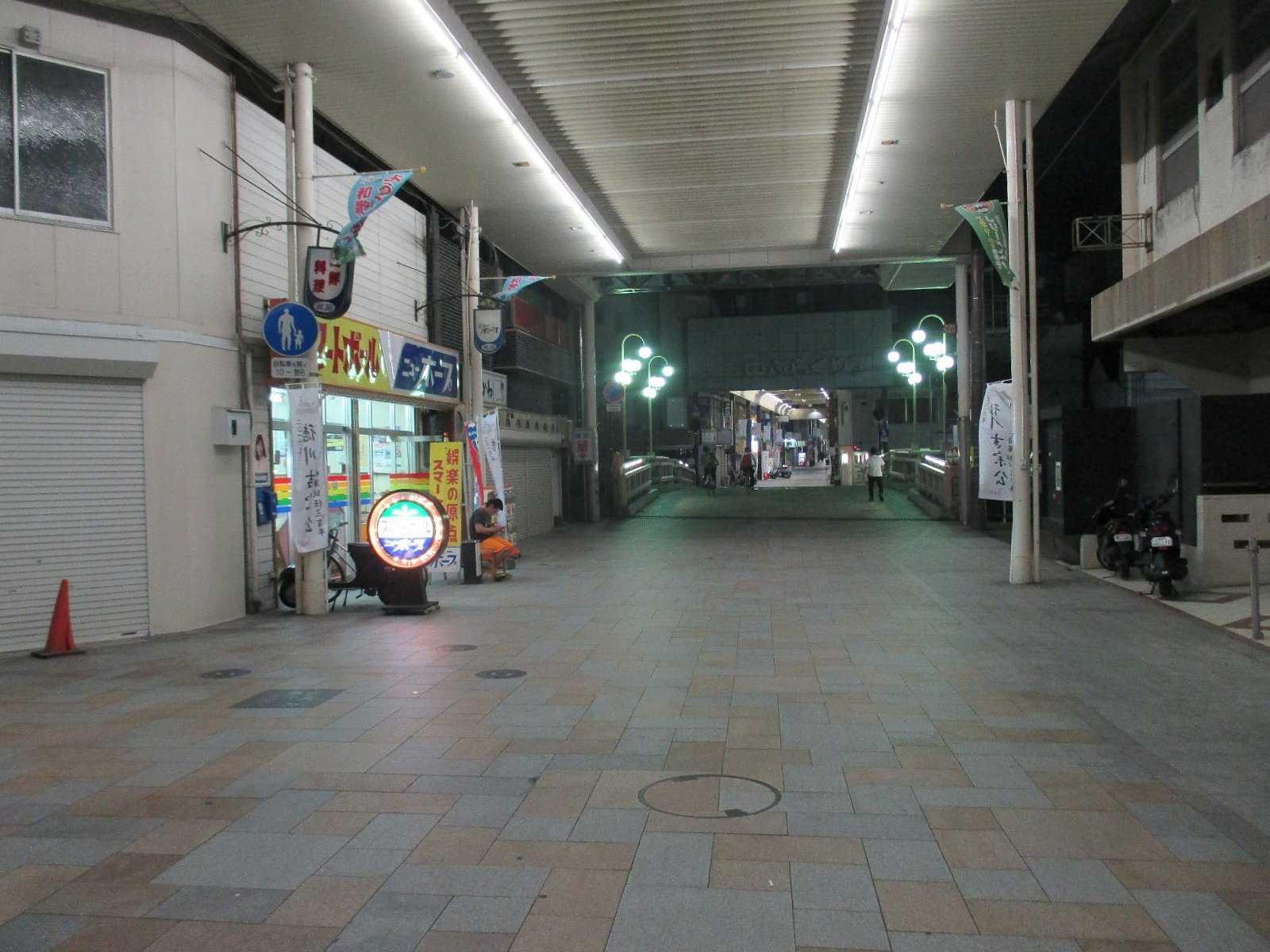 かつては、映画館も2館立ち並び和歌山市で一番賑わっていたところだが