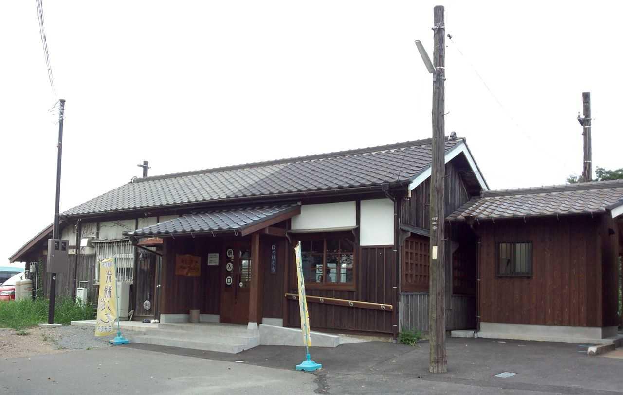 法華口駅舎