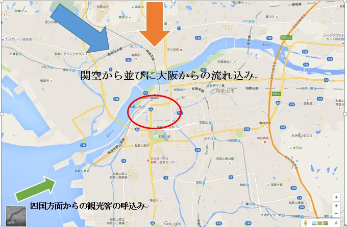 和歌山市駅は和歌山市の中心