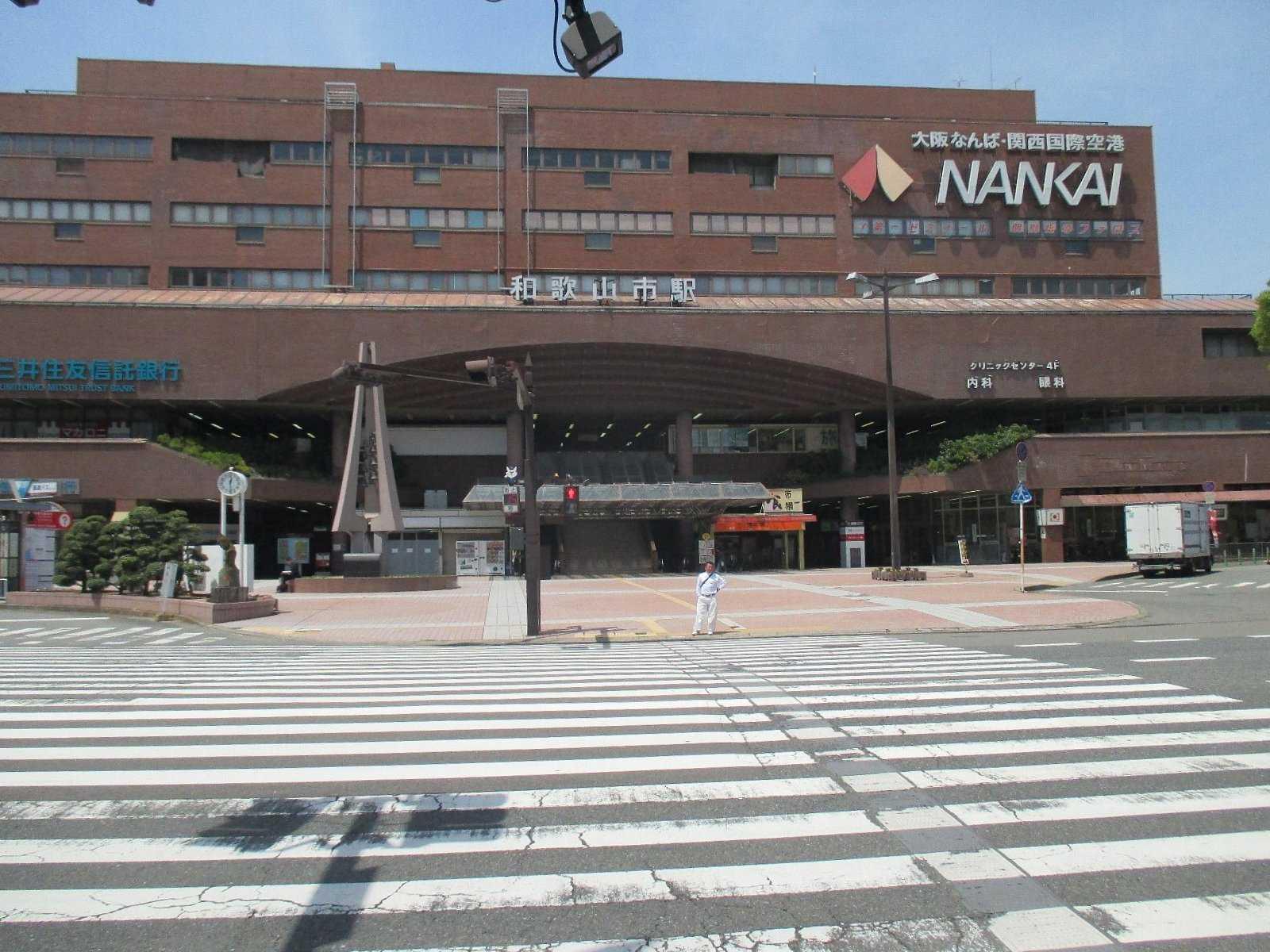 建て替えが決定した南海和歌山市駅