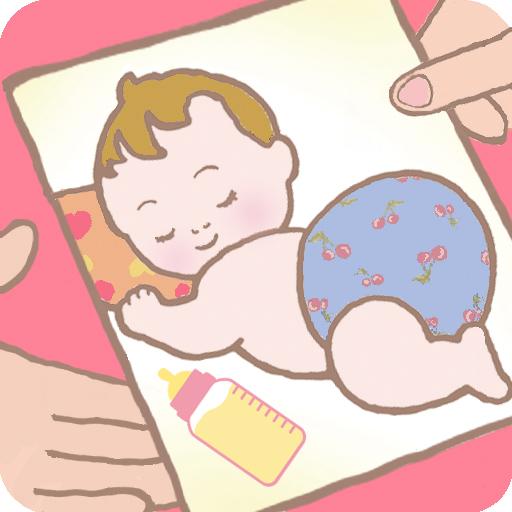 仕事絵,赤ちゃん,ベイビー,お昼ね,高塚由子,Yoshiko,Taaktsuka,イラスト
