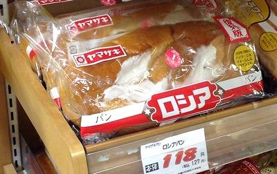 ヤマザキ 菓子パン
