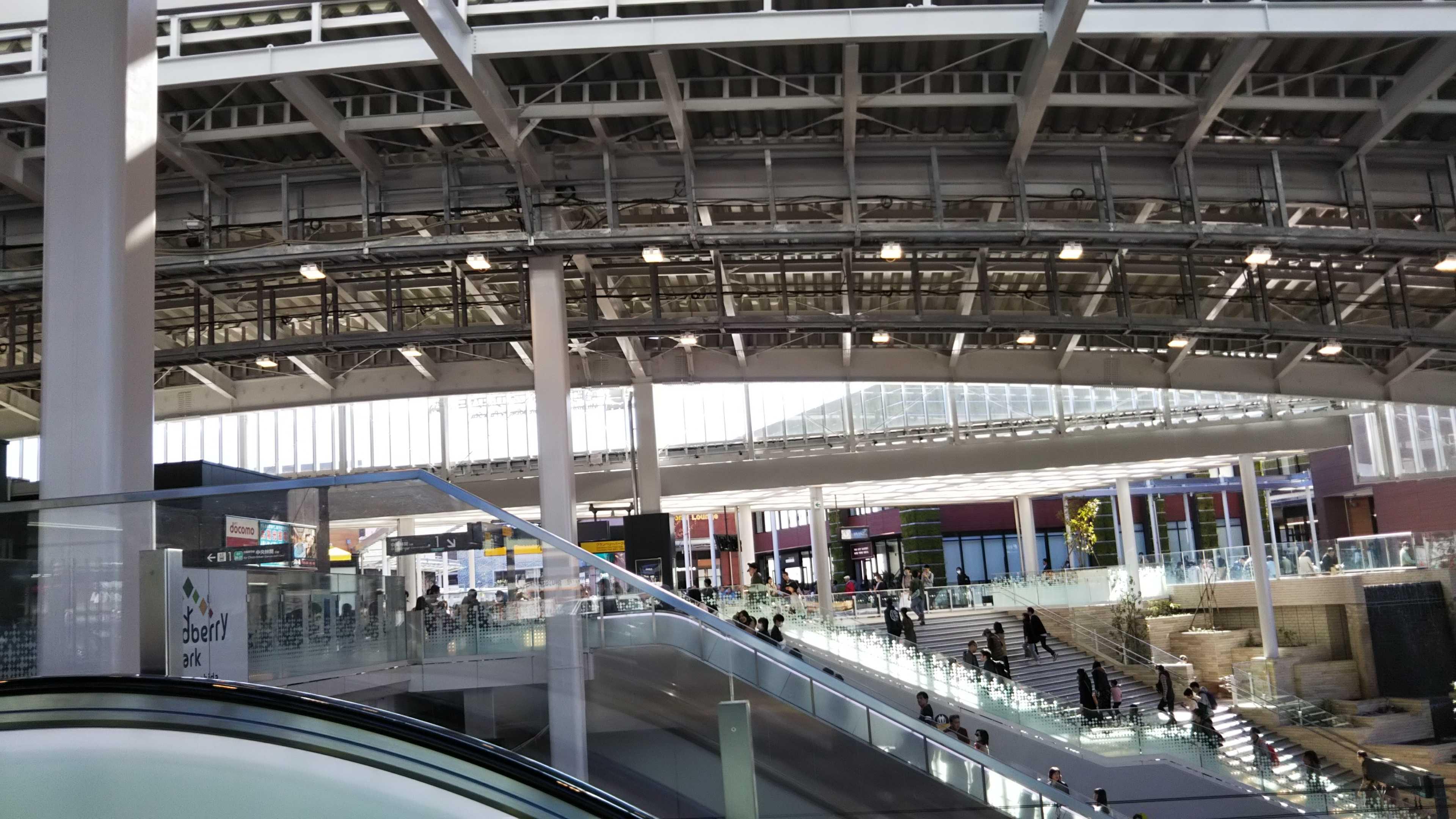 駅 グラン ベリー パーク 南 町田