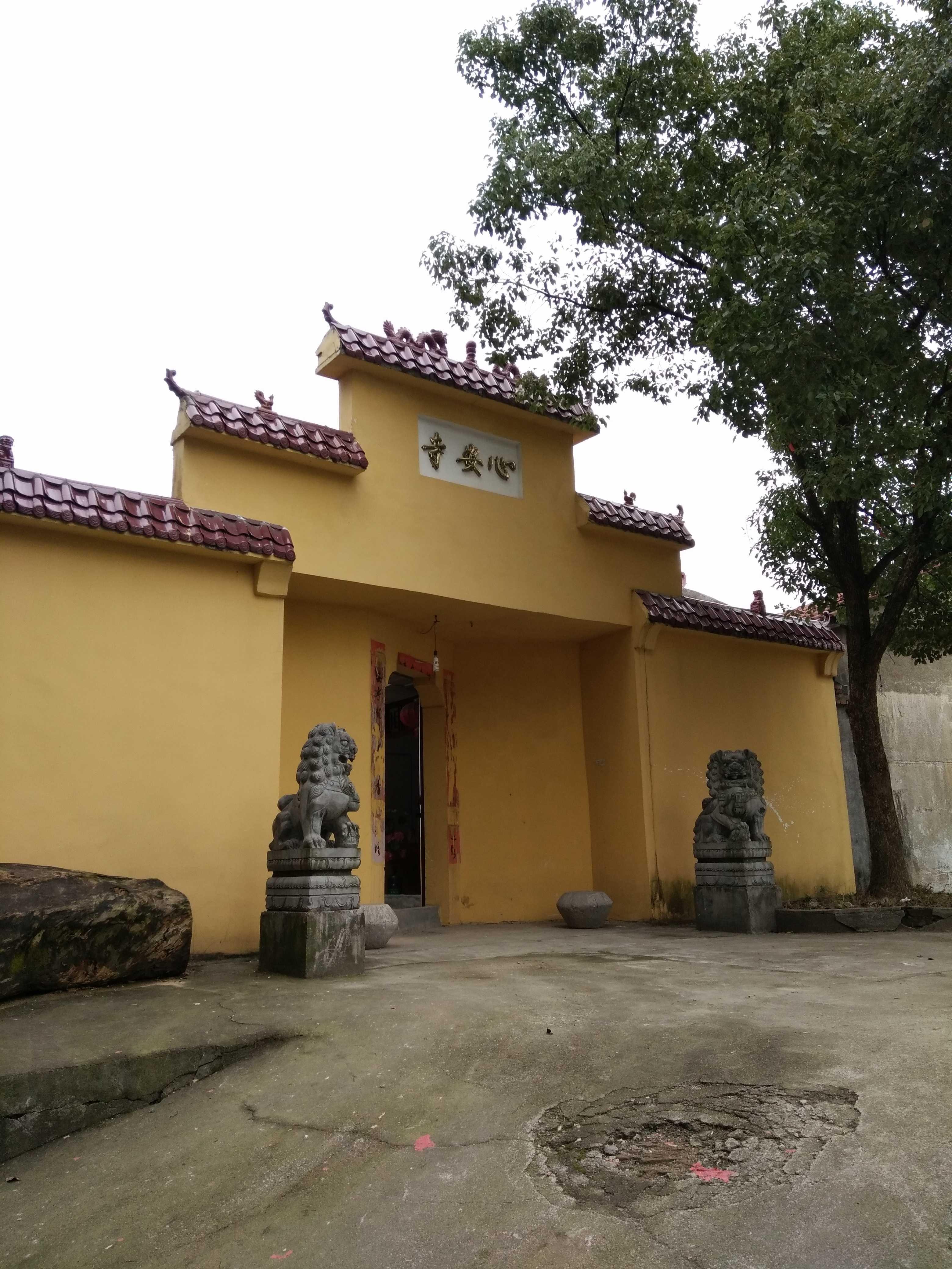 心安寺の三義殿(劉、関、張の像がある)