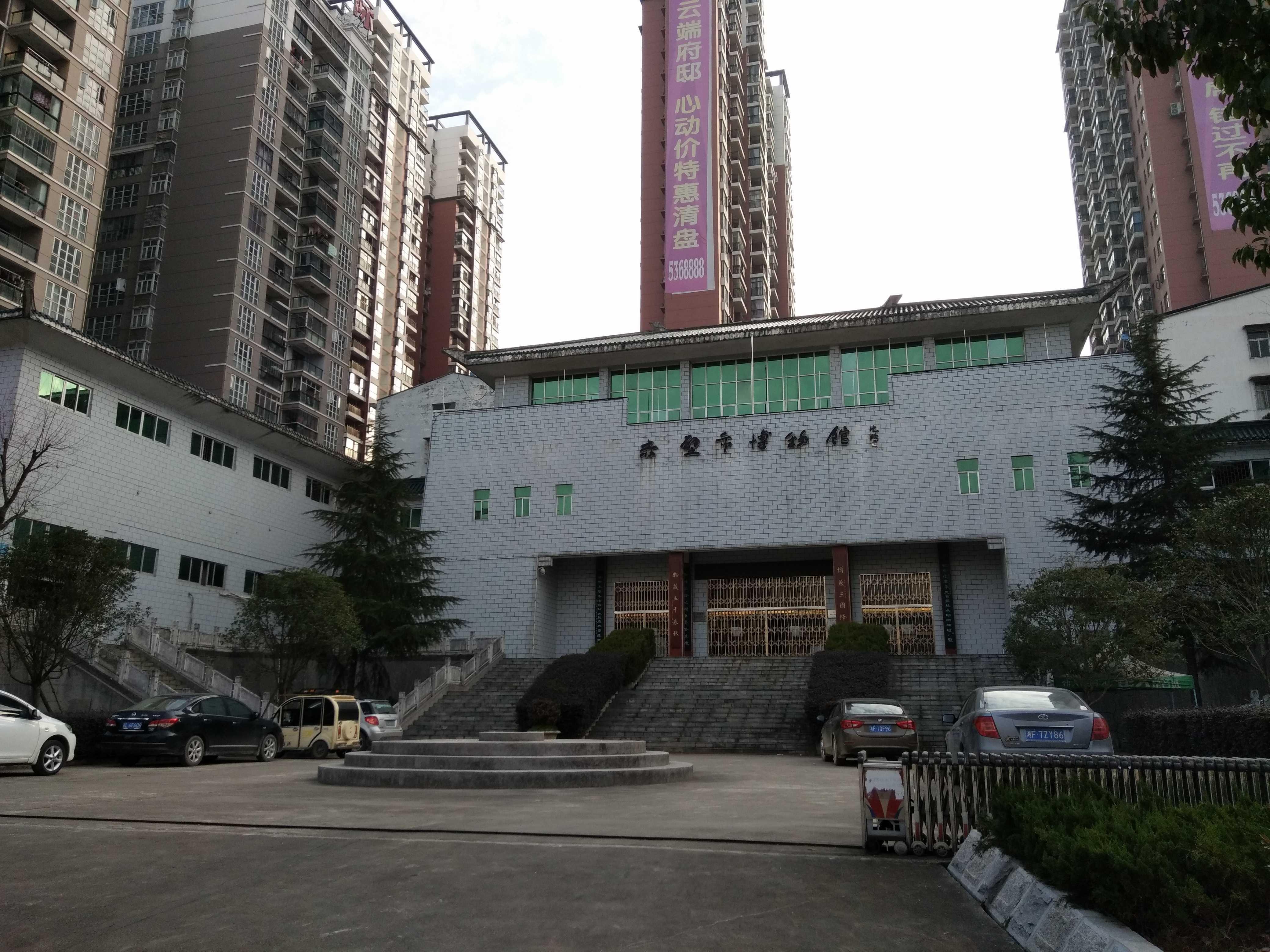赤壁市博物館(8:30~入場可、月火休館)の三国テーマ展示品