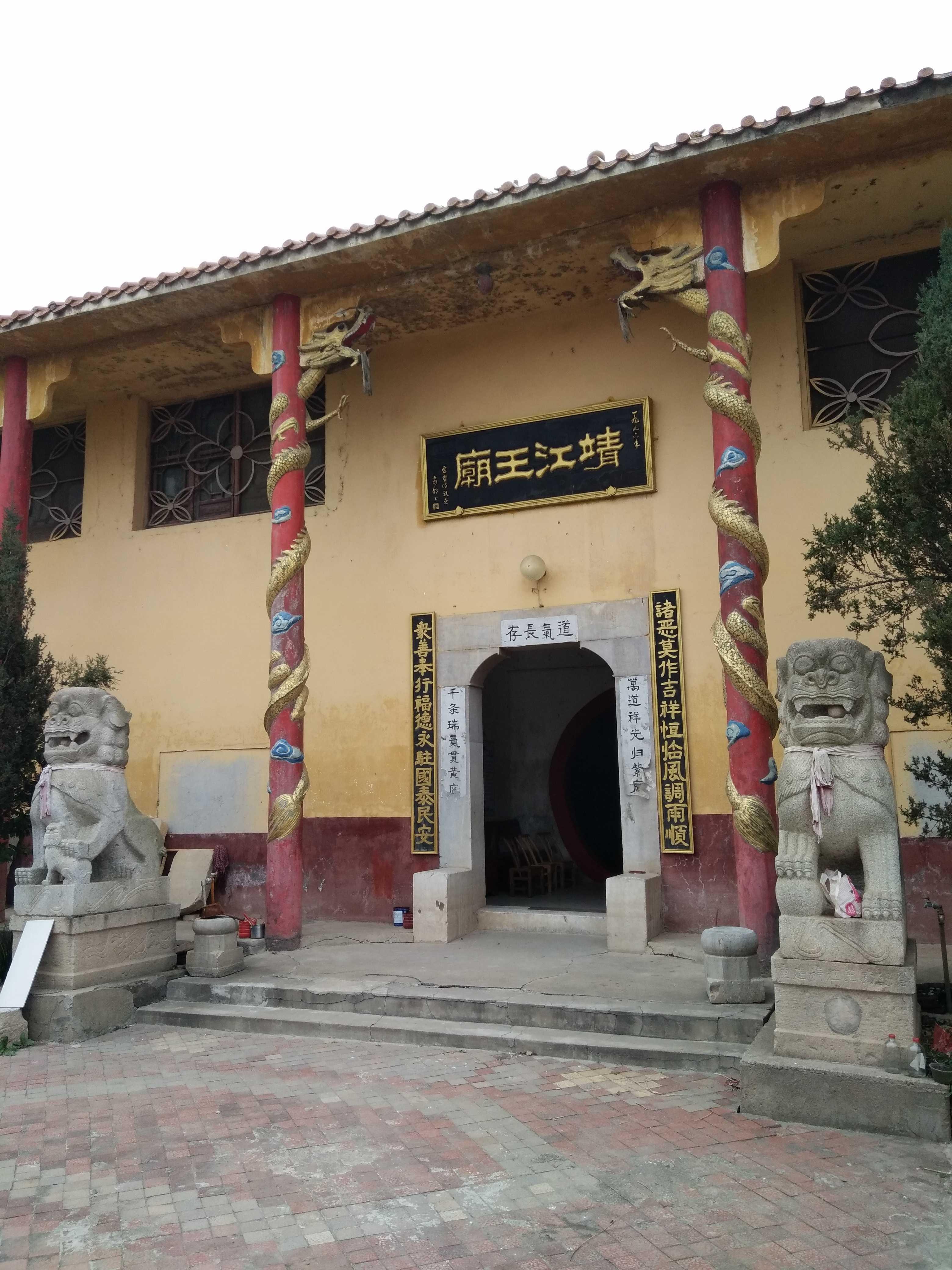 陸渓鎮の靖江王廟(丁奉廟)