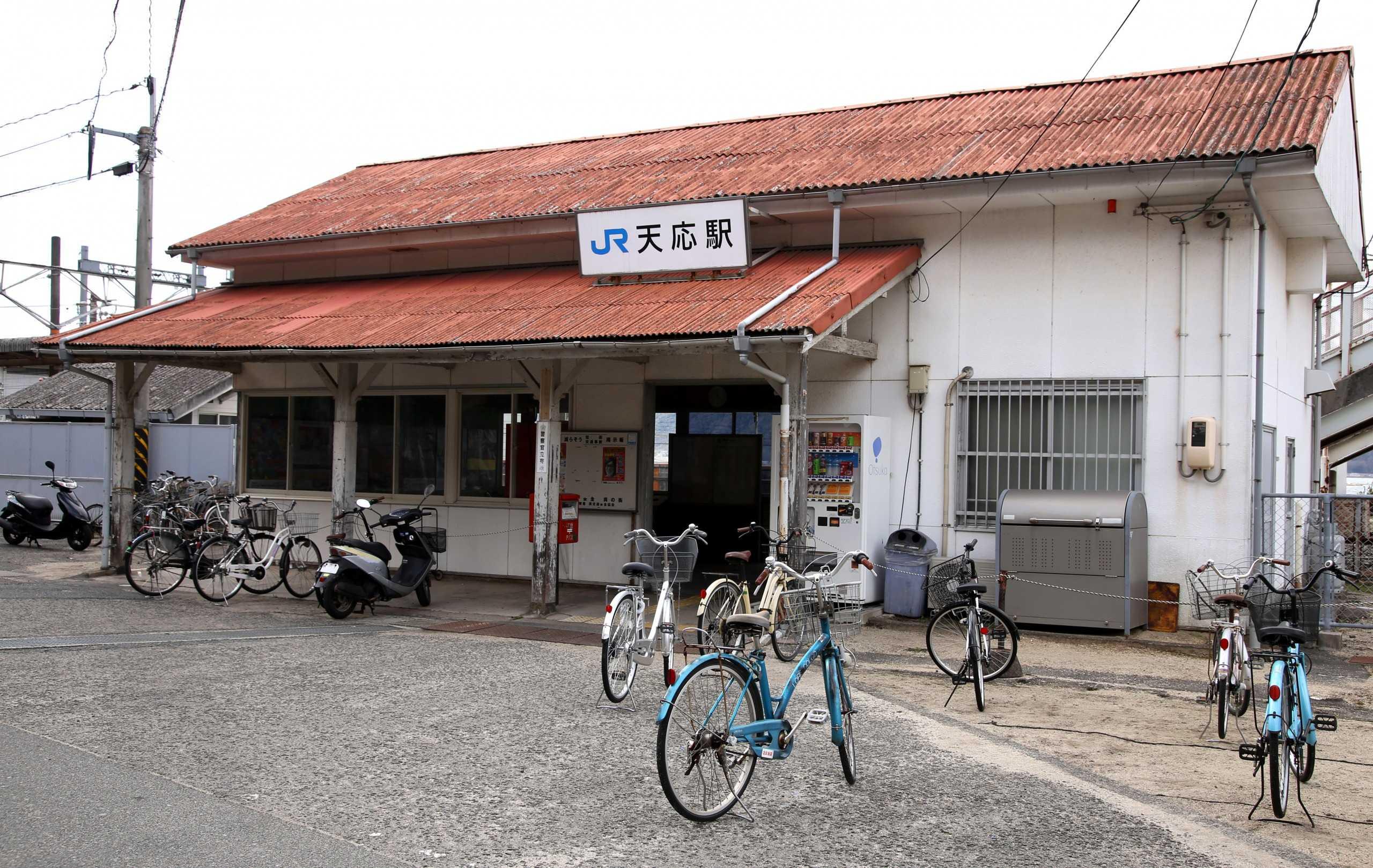 天応駅(広島) - 銅 爺