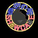 ブログ「蒼空の昴SHOWCASE」