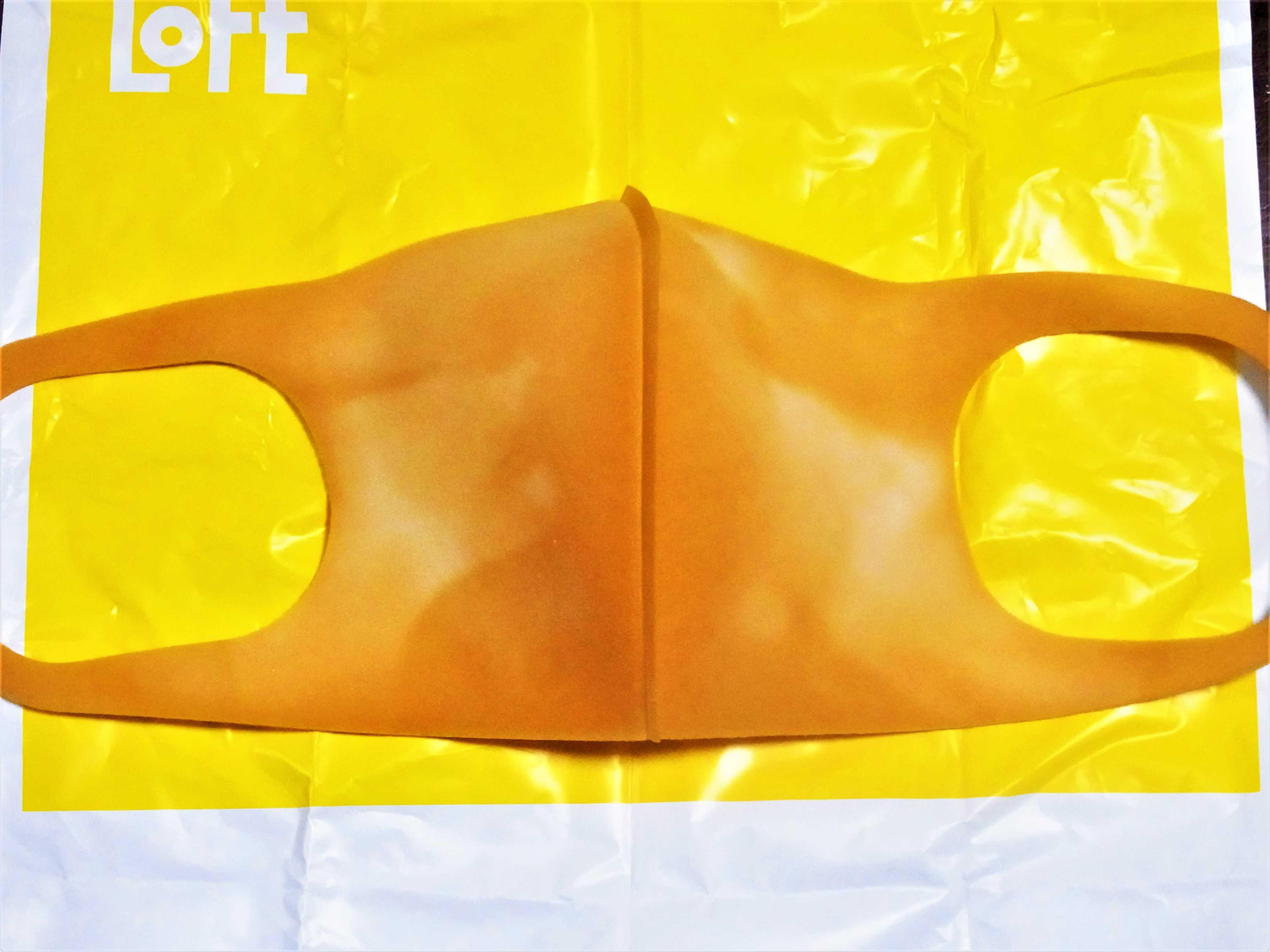 なる マスク 黄色く