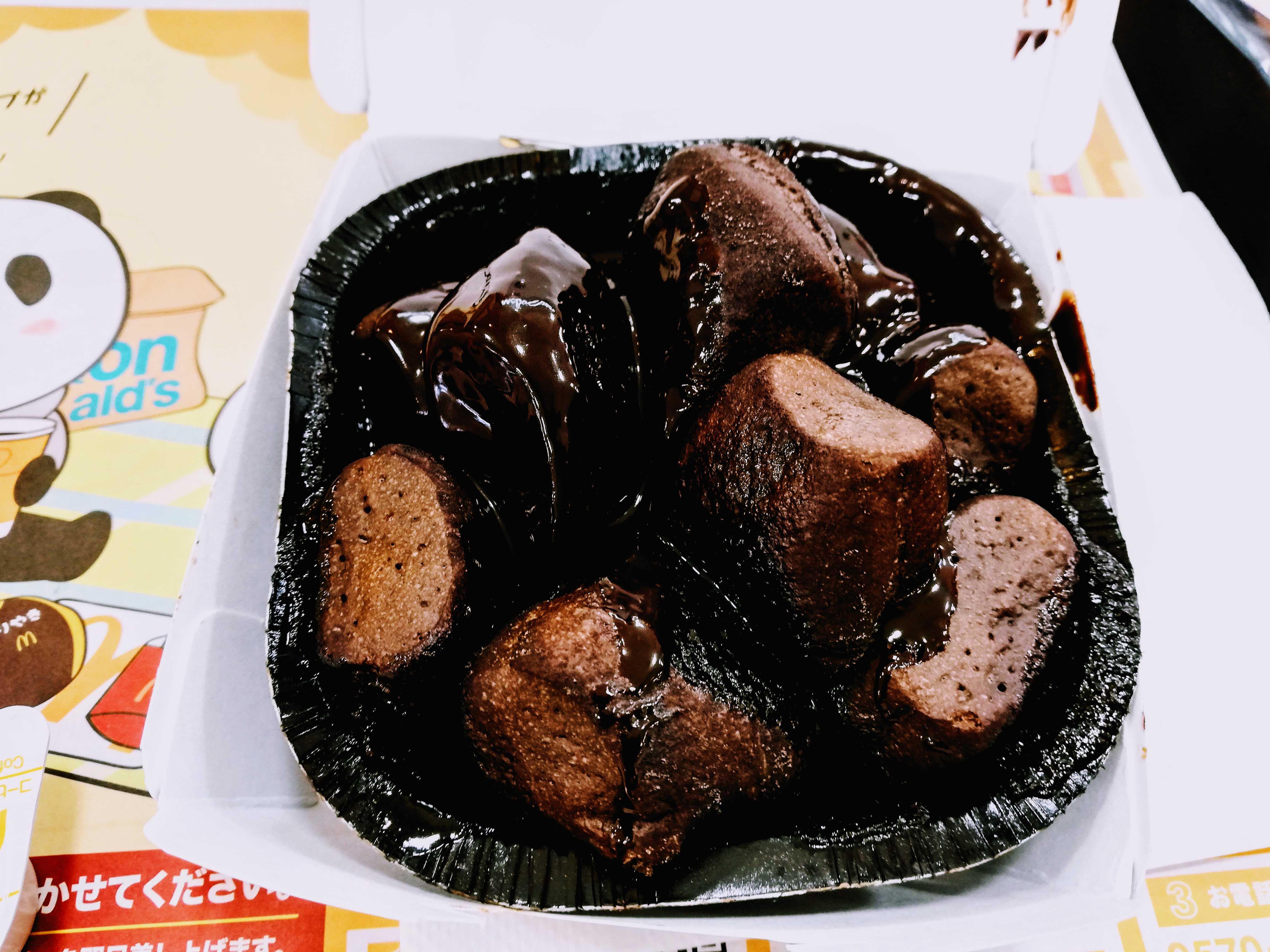 ダブル チョコ メルツ カロリー